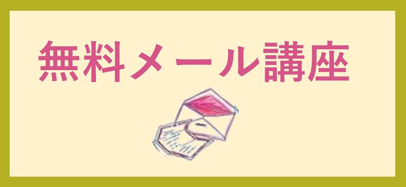 スクリーンショット 2020-12-01 21.23.06