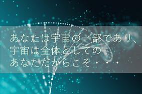 スクリーンショット 2021-02-07 16.48.22